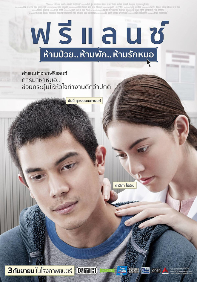 """Davika - """"nàng thơ"""" mới của Sơn Tùng M-TP: Nữ diễn viên hạng A đất Thái chứ chẳng vừa! - Ảnh 16."""