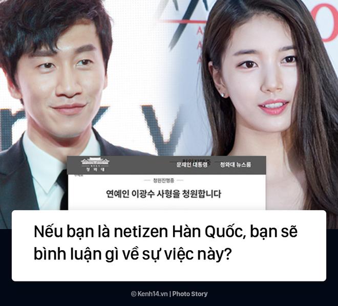 Lee Kwang Soo và Suzy bị kiến nghị tử hình: Toàn cảnh vụ việc - ảnh 9