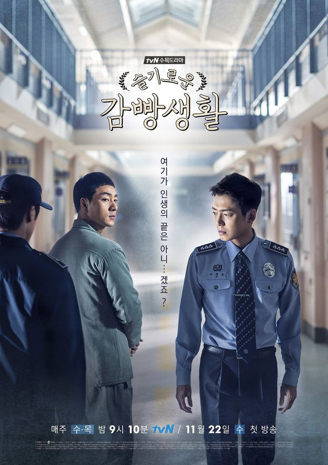 Công bố danh sách 8 phim truyền hình Hàn Quốc hot nhất nửa đầu 2018 - Ảnh 2.