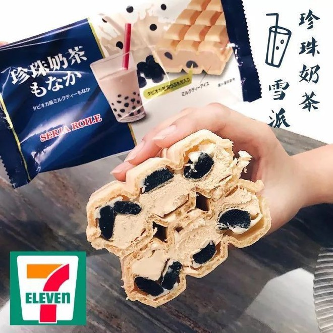 Lại ghen tị với 7-Eleven ở Đài Loan khi sở hữu món kem trà sữa trân châu hay ho từ hình thức đến mùi vị - Ảnh 6.