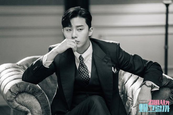 Thư Ký Kim: Ngoài Park Min Young, Park Seo Joon còn có dàn sao cực khủng