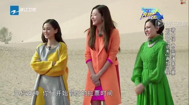 Angela Baby đọ sắc cùng loạt sao nữ đình đám tại Running Man Trung Quốc: Ai nhỉnh hơn? - Ảnh 11.