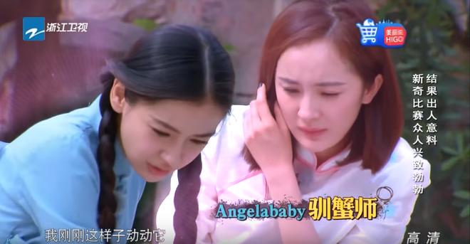 Angela Baby đọ sắc cùng loạt sao nữ đình đám tại Running Man Trung Quốc: Ai nhỉnh hơn? - Ảnh 8.