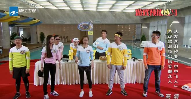 Angela Baby đọ sắc cùng loạt sao nữ đình đám tại Running Man Trung Quốc: Ai nhỉnh hơn? - Ảnh 6.