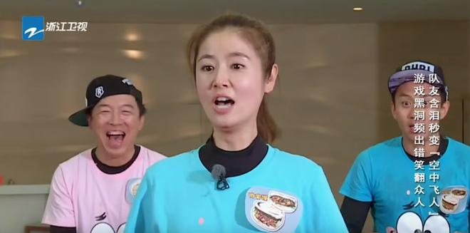 Angela Baby đọ sắc cùng loạt sao nữ đình đám tại Running Man Trung Quốc: Ai nhỉnh hơn? - Ảnh 5.