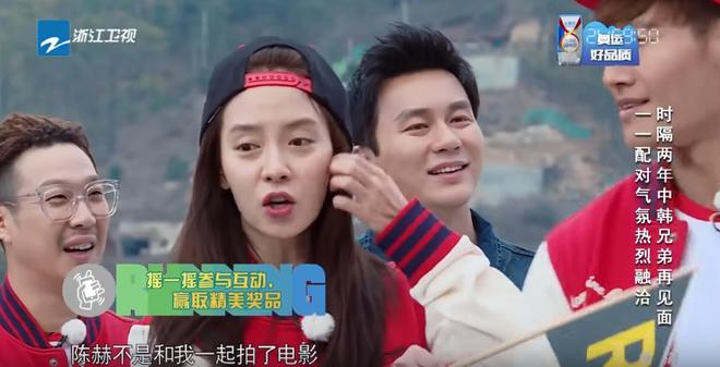 Angela Baby đọ sắc cùng loạt sao nữ đình đám tại Running Man Trung Quốc: Ai nhỉnh hơn? - Ảnh 13.