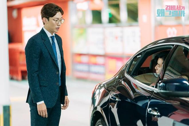 Bái phục 7 tuyệt chiêu hẹn hò của bạn thân Park Seo Joon - nam phụ tốt tính nhất Thư Ký Kim - Ảnh 11.