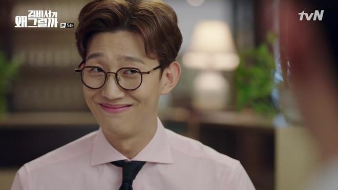 Bái phục 7 tuyệt chiêu hẹn hò của bạn thân Park Seo Joon - nam phụ tốt tính nhất Thư Ký Kim - Ảnh 7.