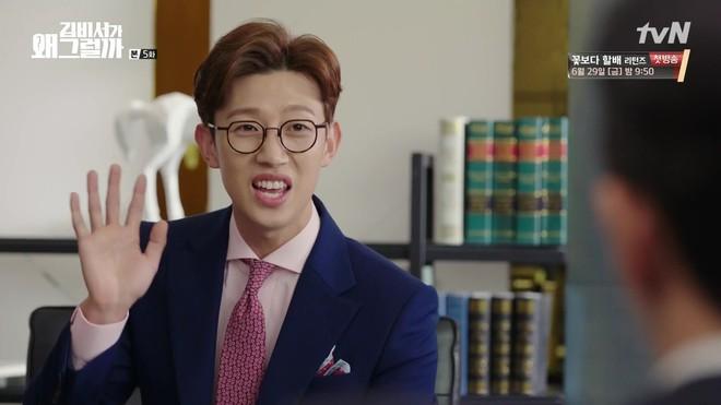 Bái phục 7 tuyệt chiêu hẹn hò của bạn thân Park Seo Joon - nam phụ tốt tính nhất Thư Ký Kim - Ảnh 8.
