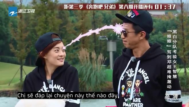 Từng muốn xé nát Tôn Lệ tại Running Man Trung Quốc nhưng đây mới là kết cục của Đặng Siêu! - Ảnh 3.