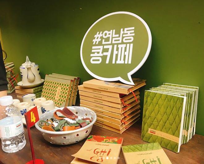 Trai xinh gái đẹp Seoul nô nức check-in tại quán Cộng cà phê đầu tiên ở Hàn Quốc - Ảnh 1.