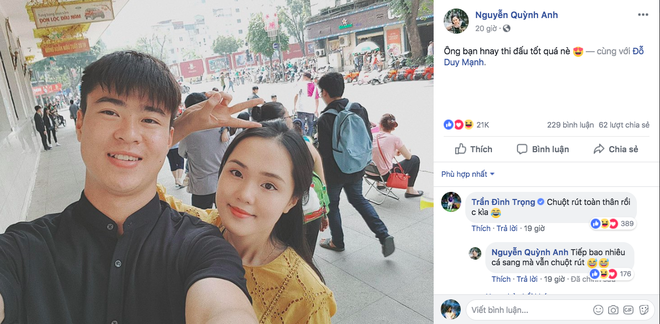 Duy Mạnh bị chuột rút toàn thân, bạn gái Quỳnh Anh không xót xa mà còn hỏm hỉnh trêu đùa - Ảnh 2.