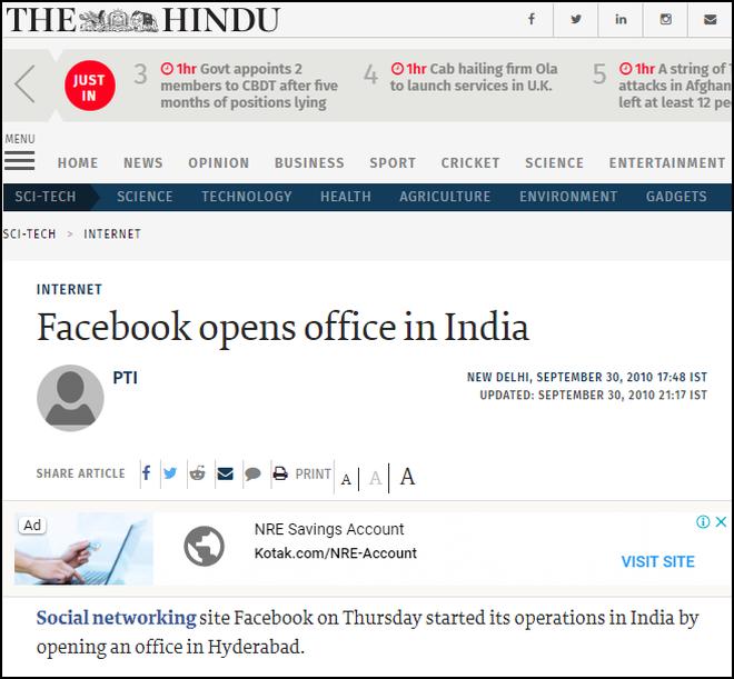 Thực hư hình ảnh trụ sở Facebook tại Việt Nam đang lan tràn trên mạng xã hội: Chưa thấy xác nhận chính thức! - Ảnh 4.