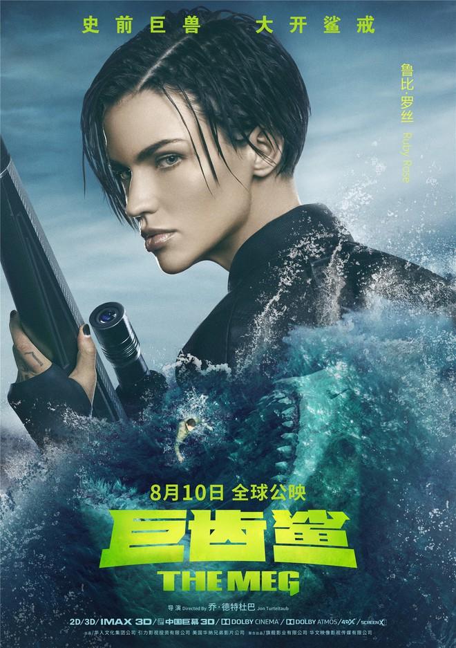 Poster của The Meg với gương mặt Ruby Rose