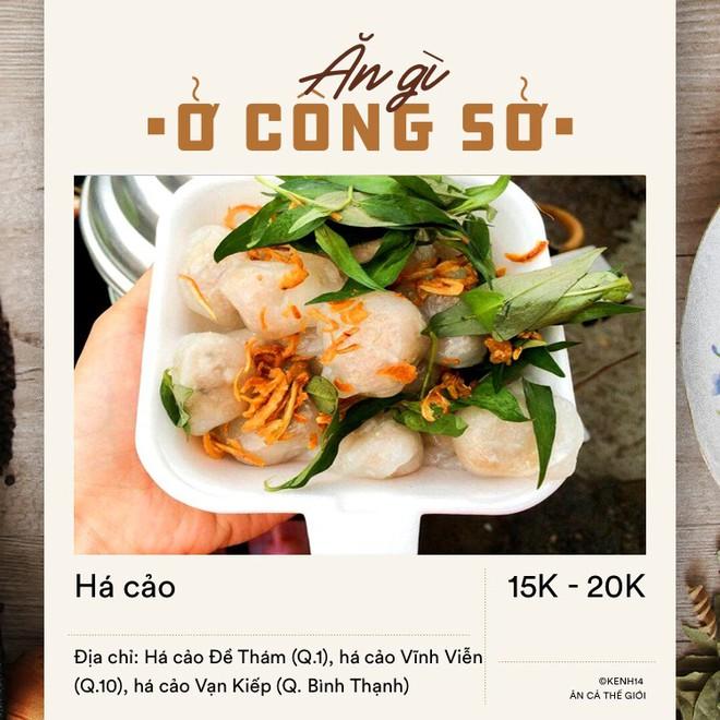 Cuối tháng hết tiền, dân công sở Sài Gòn hãy nhớ ngay những món ăn vừa chắc bụng vừa rẻ này - Ảnh 6.