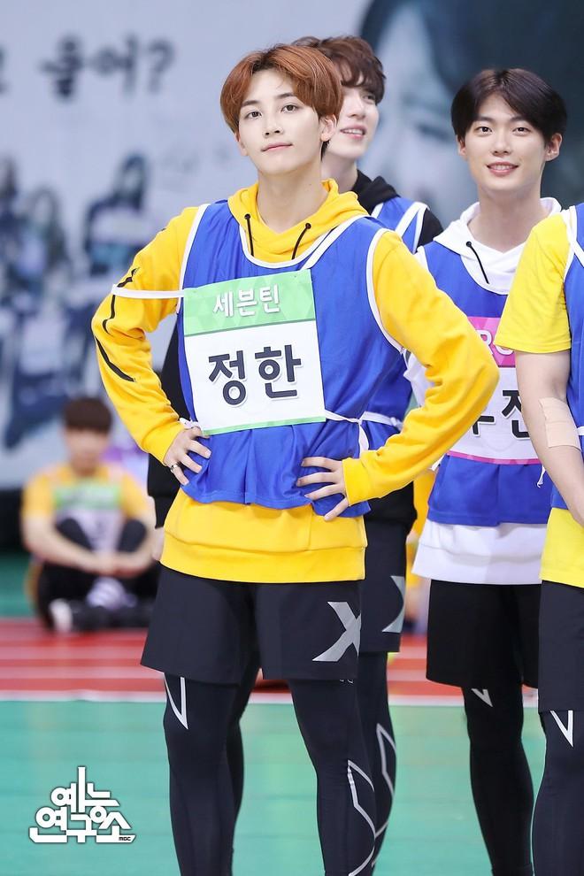 Dàn Idol đình đám Kpop đẹp khó cưỡng tại đại hội thể thao tết Trung thu - Ảnh 15.