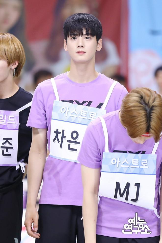 Dàn Idol đình đám Kpop đẹp khó cưỡng tại đại hội thể thao tết Trung thu - Ảnh 18.