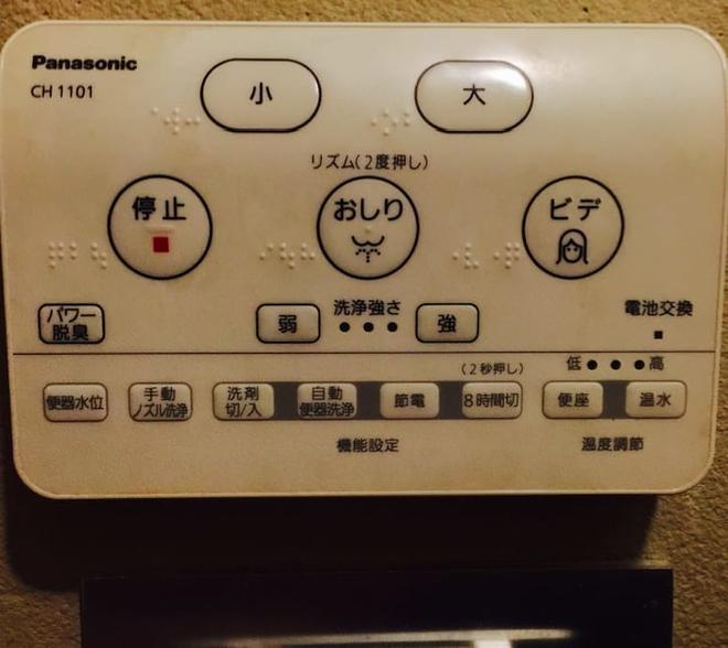 16 điều vừa tiện vừa lạ ở Nhật khiến du khách sành điệu nhất cũng không dám nói mình hiểu hết đất nước này - Ảnh 8.