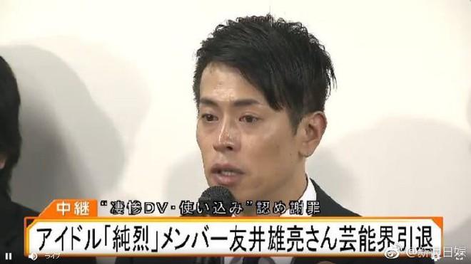 Sau bê bối bạo hành bạn gái, bắt cá ba tay, nam ca sĩ đình đám Nhật Bản tuyên bố rút lui khỏi showbiz - Ảnh 7.