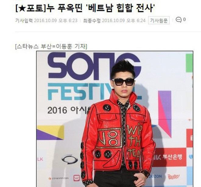 Noo Phước Thịnh ra mắt ca khúc mới tại Hàn Quốc, đứng chung sân khấu trước 25.000 khán giả với Monsta X, ITZY,... - Ảnh 1.