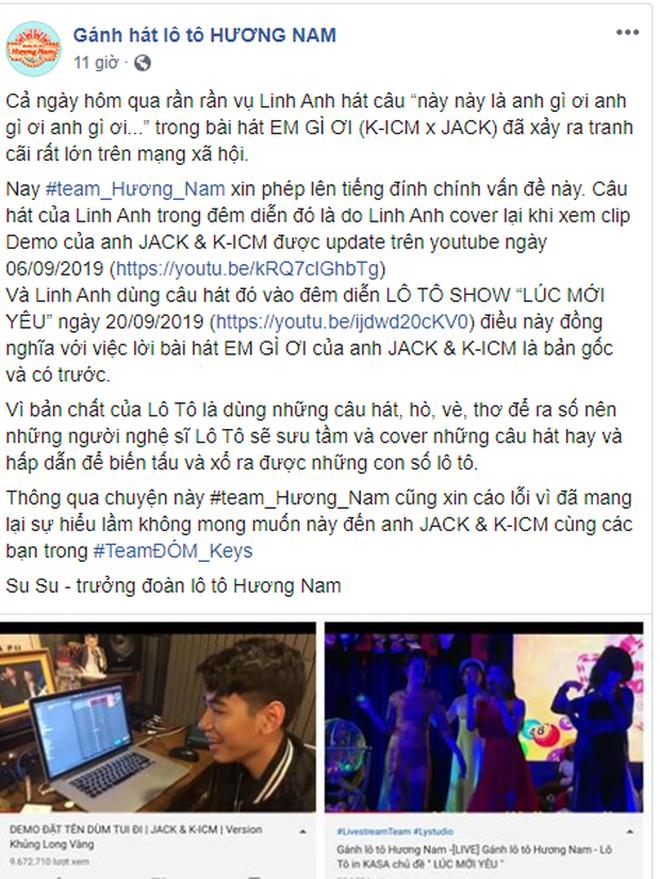 """""""Em Gì Ơi"""" tiếp tục bị soi giai điệu giống nhạc thiếu nhi Thái Lan và cả bài hát Yến Trang từ 10 năm trước? - Ảnh 4."""