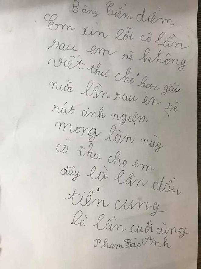 2 nam sinh tiểu học bị cô giáo phạt vì viết thư cho bạn gái, điều đáng nói là nội dung bản kiểm điểm quá buồn cười - Ảnh 2.