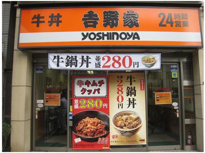 Cơm thịt bò Pokémori cực độc đáo sắp ra mắt tại Nhật Bản chắc chắn sẽ khiến các fan của Pokémon đứng ngồi không yên - Ảnh 2.