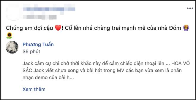 Netizen đồng loạt đứng về phía Jack, lập tức có hành động cực phũ dành cho K-ICM sau scandal - Ảnh 2.