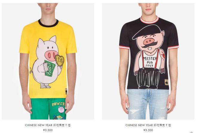 """Trang Sina tự hỏi: """"Ý Dolce & Gabbana là người Trung Quốc giàu có nhưng ngu ngốc?"""" khi hãng ra mắt BST hình heo cầm xấp tiền - Ảnh 1."""