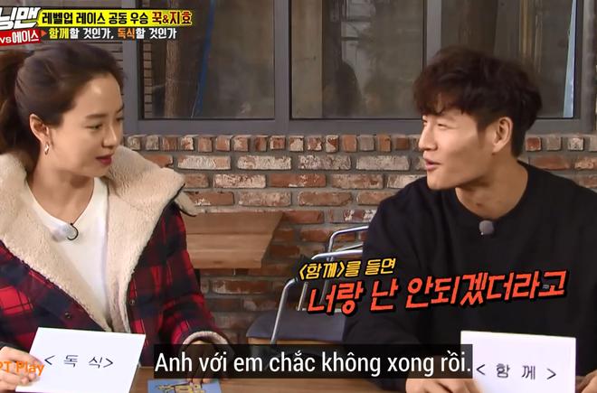 Running Man: Kim Jong Kook không dám chia sẻ phần thưởng với Song Ji Hyo vì sợ bị trêu chọc? - Ảnh 2.