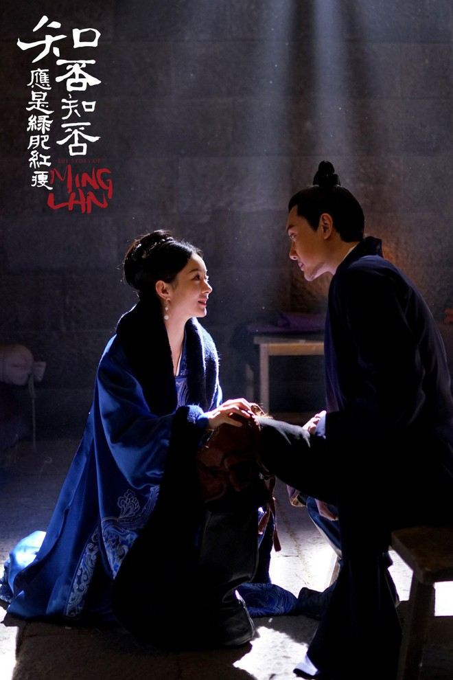 """Lấy chồng giàu mà cả 2 vợ của Phùng Thiệu Phong """"Minh Lan Truyện"""" mặc mãi một bộ váy duy nhất! - Ảnh 5."""