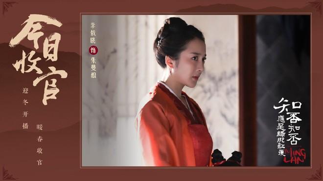 """Lấy chồng giàu mà cả 2 vợ của Phùng Thiệu Phong """"Minh Lan Truyện"""" mặc mãi một bộ váy duy nhất! - Ảnh 10."""