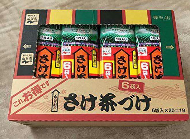 """Không chỉ có mì ăn liền, Nhật Bản còn có nhiều món """"chỉ cần đổ nước vào"""" là có ngay bữa ăn ngon - Ảnh 4."""