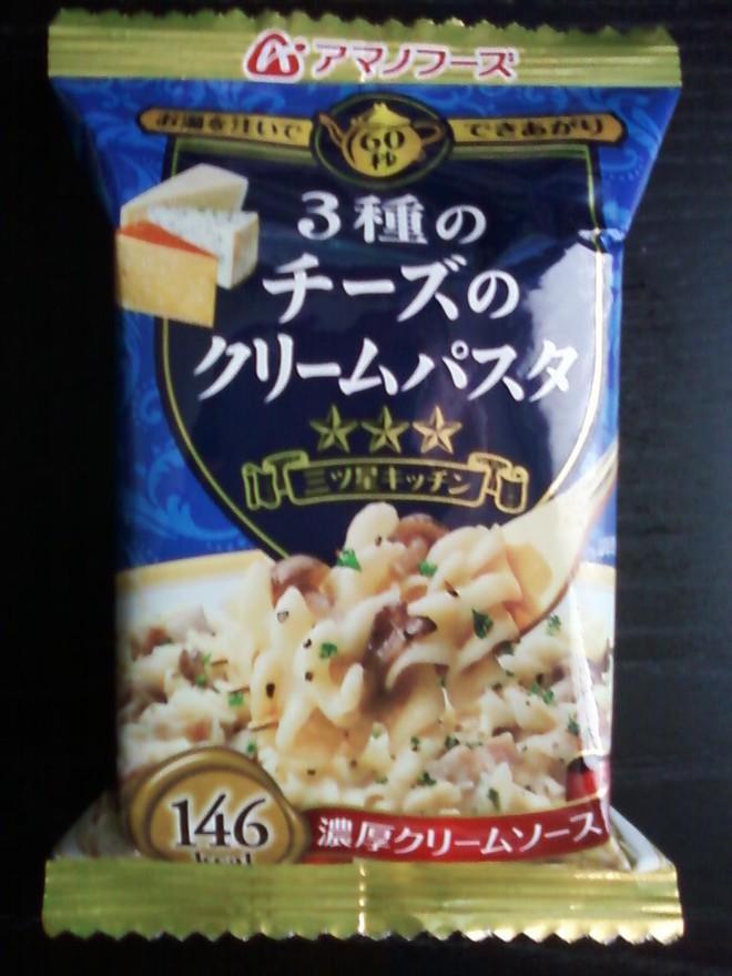 """Không chỉ có mì ăn liền, Nhật Bản còn có nhiều món """"chỉ cần đổ nước vào"""" là có ngay bữa ăn ngon - Ảnh 2."""