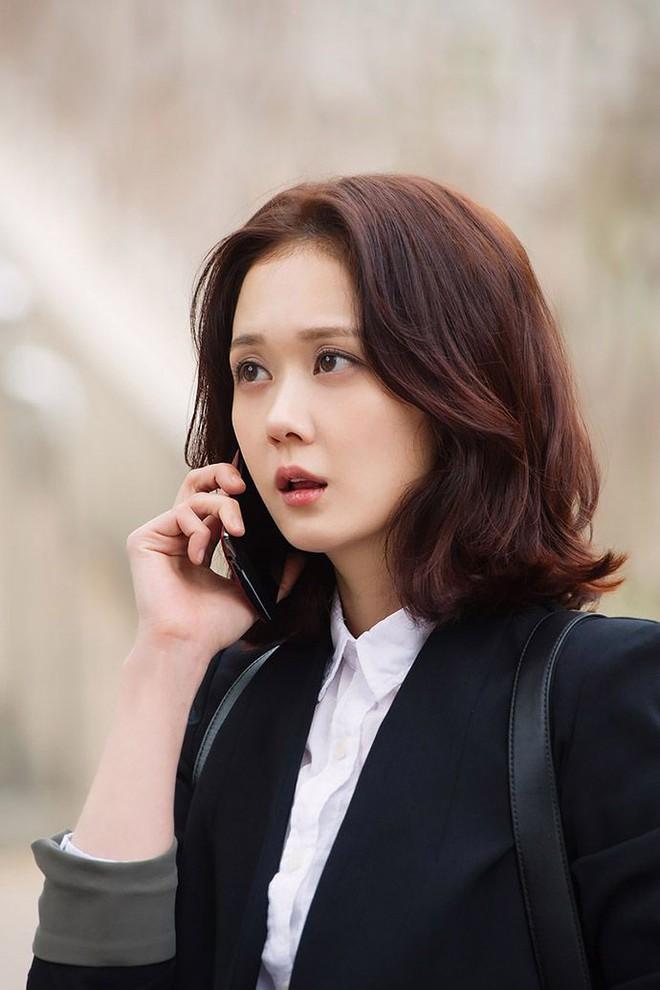 """Bí quyết nào giúp Hoàng hậu Jang Nara trở thành """"mỹ nhân hack tuổi"""" dù năm nay đã 38 tuổi? - Ảnh 1."""