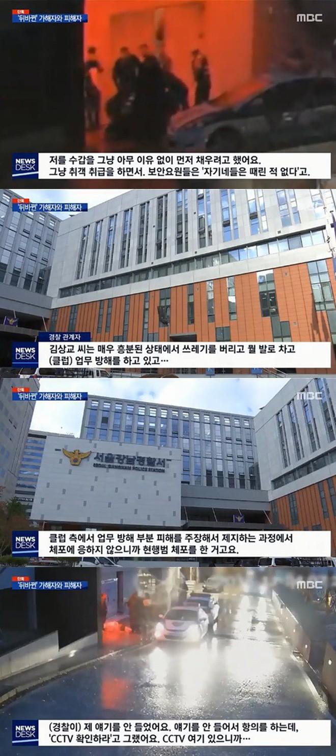 Thân cô thế cô: YG Entertainment đang solo với tất cả các đài lớn từ SBS, MBC, KBS, jTBC cho đến Dispatch! - Ảnh 2.