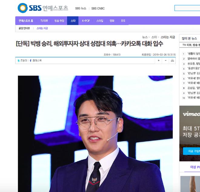 Thân cô thế cô: YG Entertainment đang solo với tất cả các đài lớn từ SBS, MBC, KBS, jTBC cho đến Dispatch! - Ảnh 6.