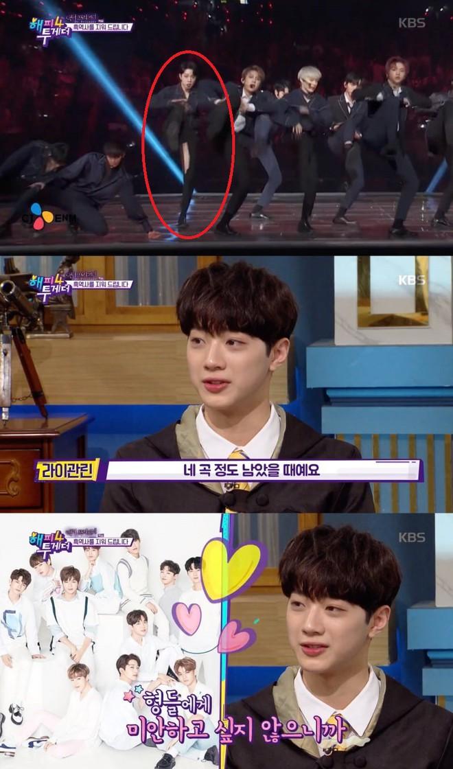 Em út Wanna One nói gì về sự cố rách quần khi đang biểu diễn tại MAMA 2018? - Ảnh 2.