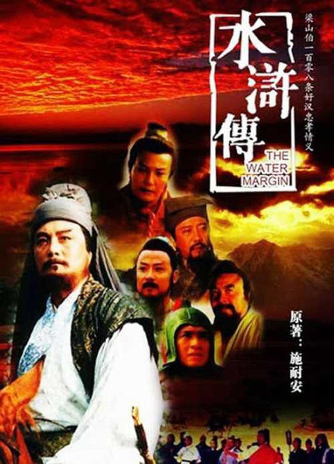 Sự thật về lệnh cấm phim cổ trang xứ Trung: Chỉ có lợi, không có hại! - Ảnh 2.