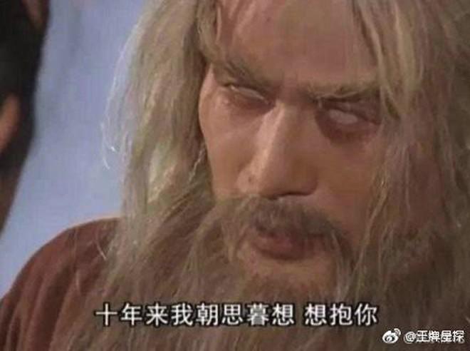 """Sự thật """"bội phục"""" đằng sau màn trợn mắt trắng dã kinh điển của Kim Mao Sư vương ở Ỷ Thiên Đồ Long Ký 2003 - Ảnh 5."""