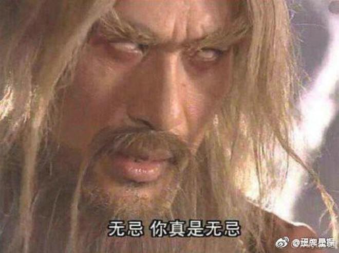 """Sự thật """"bội phục"""" đằng sau màn trợn mắt trắng dã kinh điển của Kim Mao Sư vương ở Ỷ Thiên Đồ Long Ký 2003 - Ảnh 3."""