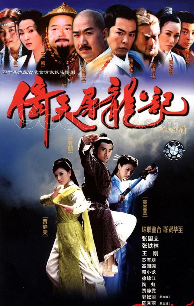 """Sự thật """"bội phục"""" đằng sau màn trợn mắt trắng dã kinh điển của Kim Mao Sư vương ở Ỷ Thiên Đồ Long Ký 2003 - Ảnh 1."""