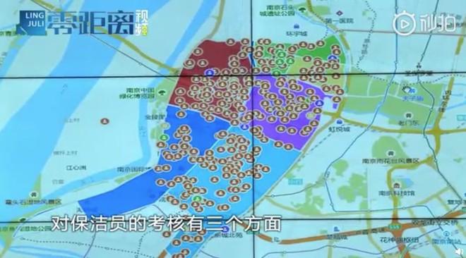 Trung Quốc: Lao công đeo vòng theo dõi như giam lỏng, cấm nghỉ quá lâu khiến netizen cực lực lên án - Ảnh 2.
