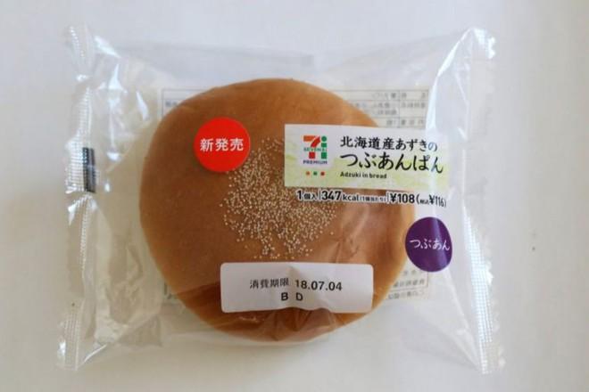 """Những món ăn trong cửa hàng tiện lợi Nhật kinh điển đến mức được xem như """"đặc sản"""" - Ảnh 4."""