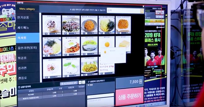 Hàn Quốc: vào tiệm net chỉ để ăn do thực đơn quá đa dạng và hấp dẫn - Ảnh 4.