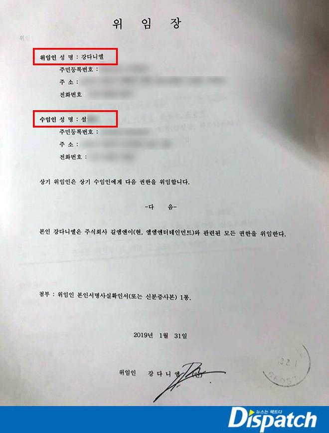 Dispatch bóc trần scandal của Kang Daniel: Có nữ đại gia Hong Kong chăm lo từ hồi Wanna One, ông trùm tù tội đầu tư? - Ảnh 5.