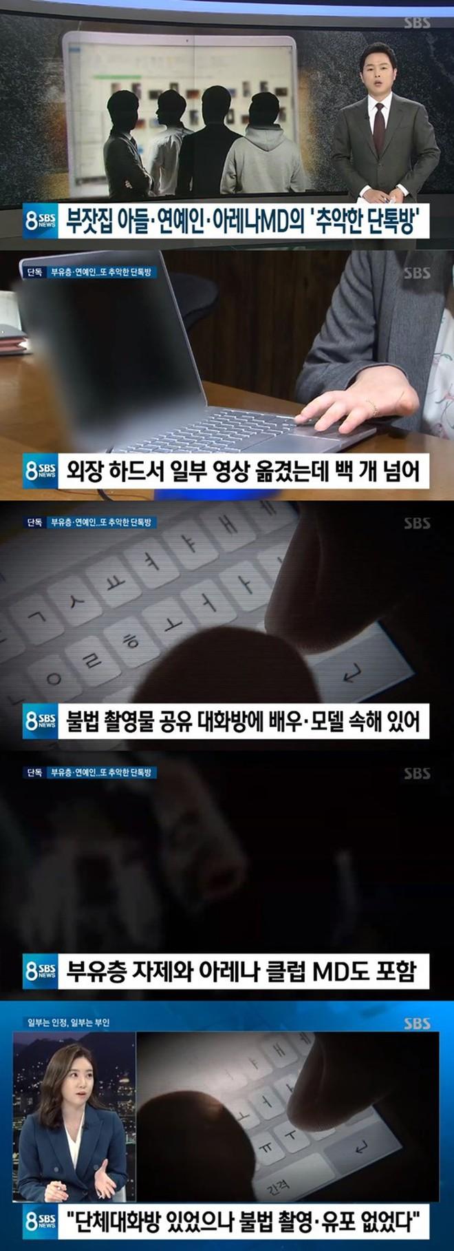 Chấn động chatroom quy mô khủng hơn Jung Joon Young cầm đầu: Có cả diễn viên, quý tử tài phiệt với hàng trăm clip, ảnh sex