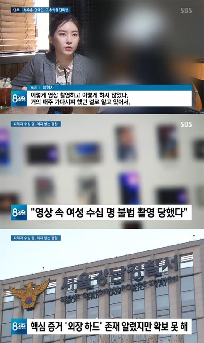Chấn động chatroom quy mô khủng hơn Jung Joon Young cầm đầu: Có cả diễn viên, quý tử tài phiệt với hàng trăm clip, ảnh sex - Ảnh 2.