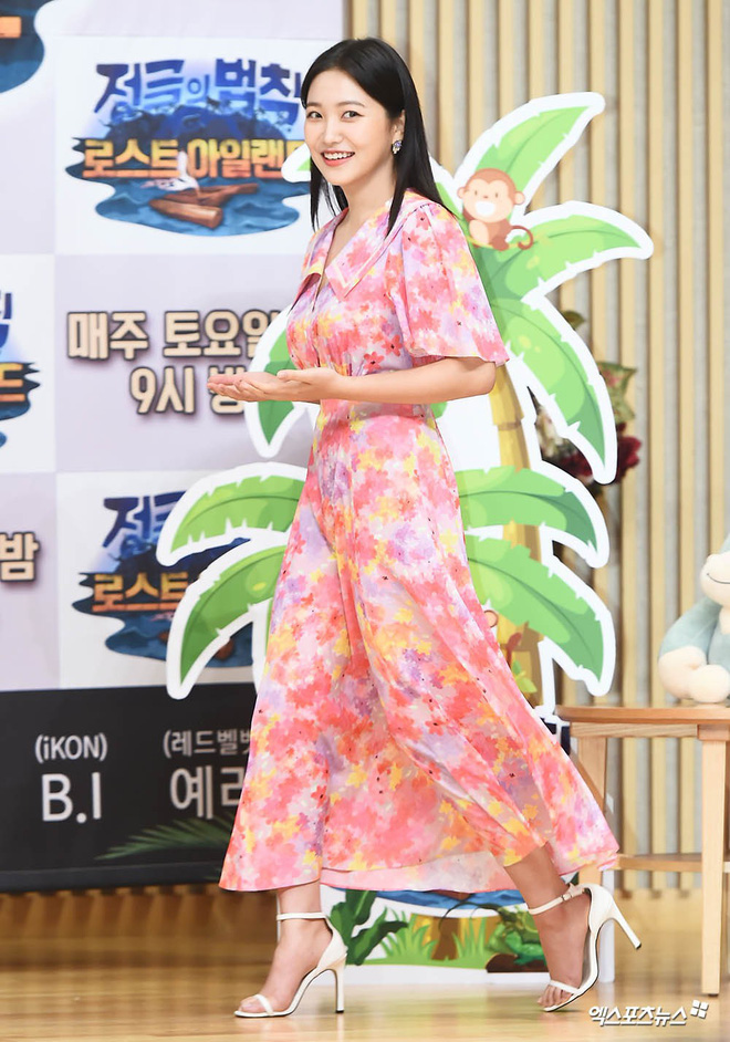 Tưởng quê chẳng ai mặc, ai ngờ mẫu váy này lại thu hút cả IU lẫn Yeri - Ảnh 1.