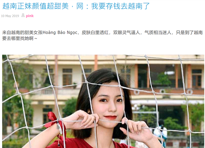 Nữ sinh 2001 được báo Trung gọi là cực phẩm hot girl với nhan sắc trong sáng y nữ chính phim thanh xuân vườn trường - Ảnh 1.